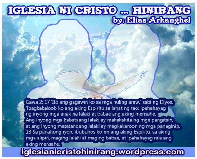 Panaginip at Pangitain   Iglesia ni Cristo Hinirang  at WordPress