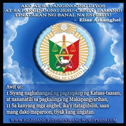 AWIT 91: 1-16 :   PANALANGIN SA LAHAT NG  INC DEFENDERS AT SA LAHAT NG MGA KAPATID SA IGLESIA NI CRISTO.