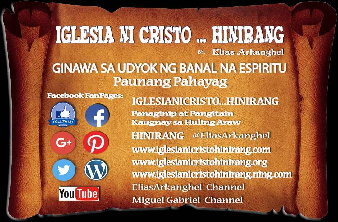 SCROLL PAUNANG PAHAYAG Website