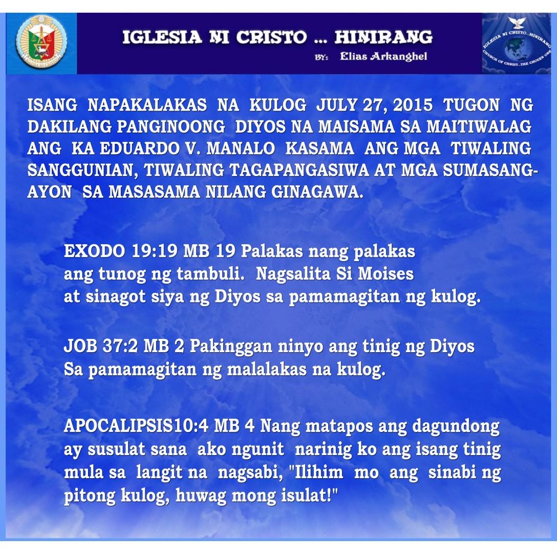 TUGON NG PANGINOONG DIYOS ANG KULOG NG JULY 27 2015 BAGO MAG IKALABIN-DALAWA NG TANGHALING TAPAT 052018