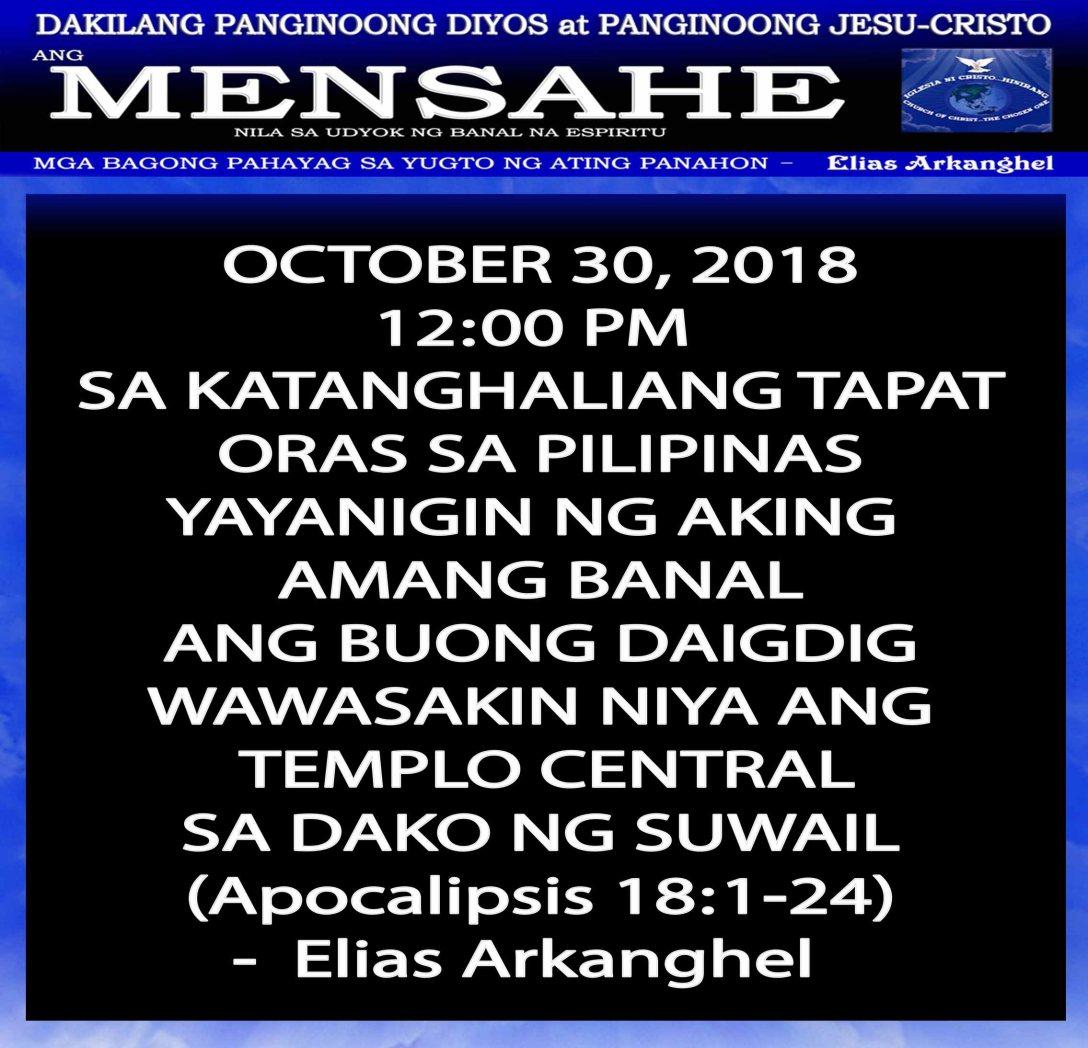 YAYANIGIN ANG BUONG DAIGDIG WAWASAKINN ANG TEMPLO CENTRAL OCTOBER 30 2018 12 PM