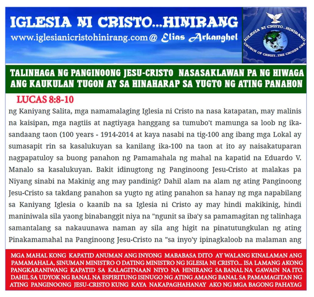 SAKLAW NG HIWAGA LUCAS 8 TALATANG 8 9 10 B