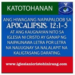 ANG HIWAGANG NAPAPALOOB SA APOCALIPSIS O PAHAYAG 12:1 HANGGANG 5 AT ANG KAUGNAYAN NITO SA IGLESIA NI CRISTO AY GANAP NG NAIPAUNAWA LETRA POR LETRA NA NAUUGNAY SA NALALAPIT NA KALIGTASANG DARATING.