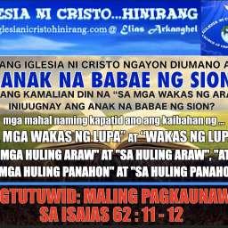 """PAGTUTUWID: MALING PAGKAUNAWA SA ISAIAS 62:11-12 NA ANG IGLESIA NI CRISTO NGAYON DIUMANO ANG ANAK NA BABAE NG SION… AT ANG KAMALIAN DIN NA """"SA MGA WAKAS NG ARAW"""" INIUUGNAY ANG ANAK NA BABAE NG SION? ANO ANG KAIBAHAN NG """"SA MGA WAKAS NG LUPA"""" AT """"WAKAS NG LUPA?""""  """"SA MGA HULING ARAW"""" AT """"SA HULING ARAW"""", AT NG """"SA MGA HULING PANAHON"""" AT """"SA HULING PANAHON?"""""""