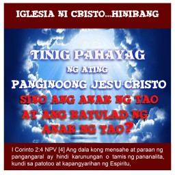 MGA TINIG PAHAYAG NG ATING PANGINOONG JESU-CRISTO … ANG MATUTUNGHAYAN SA PAHINANG ITO…